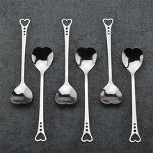 Ложка Из Нержавеющей Стали Портативная металлическая кофейная чайная ложка креативная любовь в форме сердца подарок на свадьбу столовая посуда