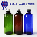 10pcs 1000ml PET Bottle 35oz  large plastic bottles for lotion/Essencial Oil/Ocean Fresh Water Cosmetics/pharma pet bottles