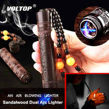 Sandalwood Air Blowing Cigarette Lighter Car Accesories Double Arc Lighter Electronic Car Socket USB Charger Adapter