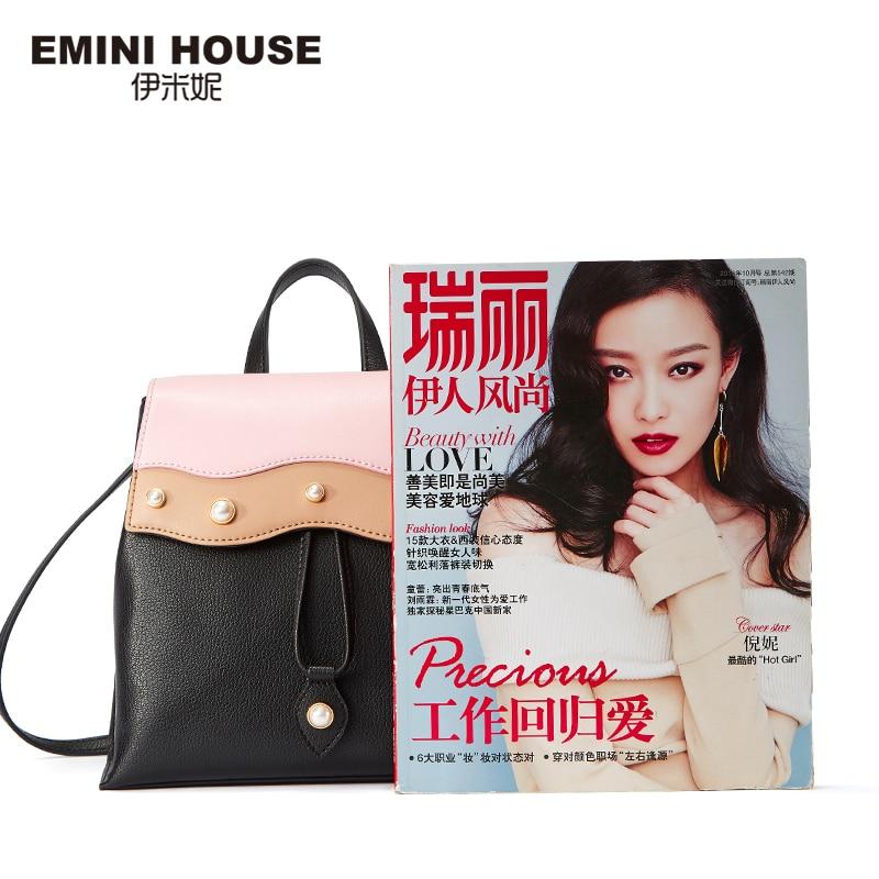 Эмини дом жемчужина серии Разделение кожа Для женщин мода рюкзак сумка шнурок крышки вместительный рюкзак для школы для девочек