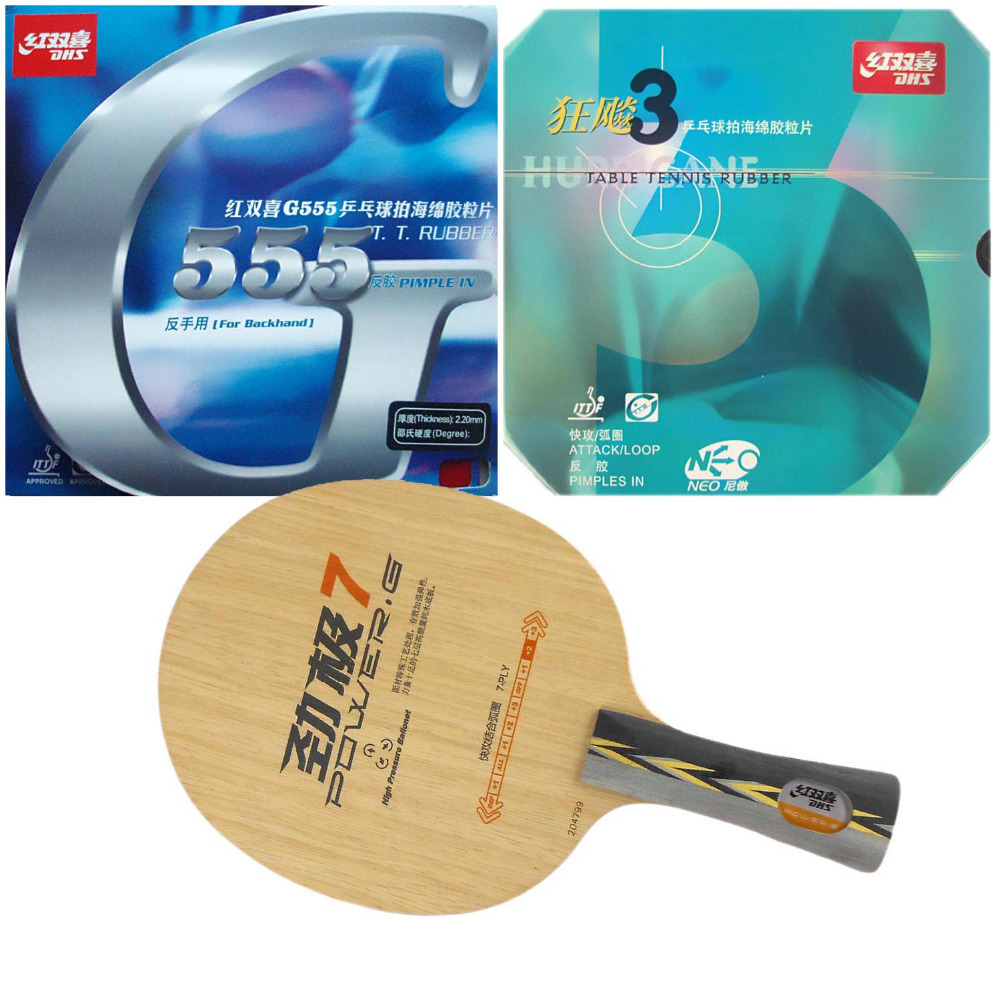 DHS POWER.G7 PG7 PG.7 PG 7 Table Tennis Blade With NEO Hurricane3 and G555 Rubber With Sponge Long Shakehand FL hrt 2091 blade dhs neo hurricane3 and milky way 9000e rubber with sponge for a table tennis racket shakehand long handle fl
