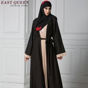Islamic clothing muslim dress women muslim abaya turkish islamic clothing kaftan dubai abaya for women clothes turkey KK1661