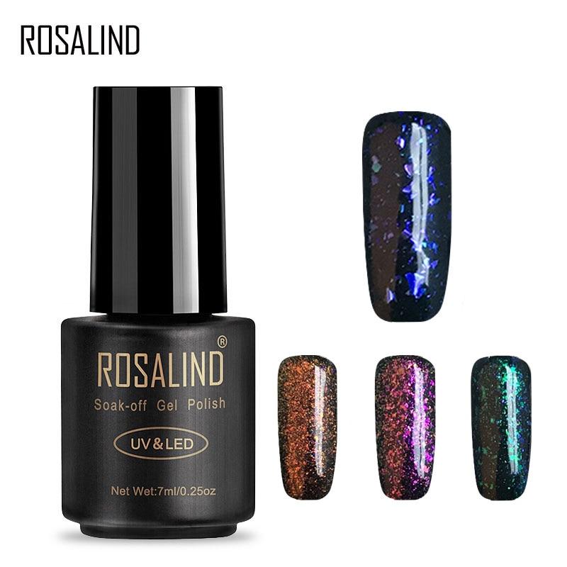 Gelaxy Gel Nail Polish: ROSALIND Gel 1S 7ml Shiny Galaxy Nail Gel Polish Colorful