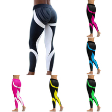 цена на 8 Colors Yoga Pants Honeycomb Carbon Leggings Women Fitness Wear Workout Sports Running Leggings Push Up Gym Elastic Slim Pants