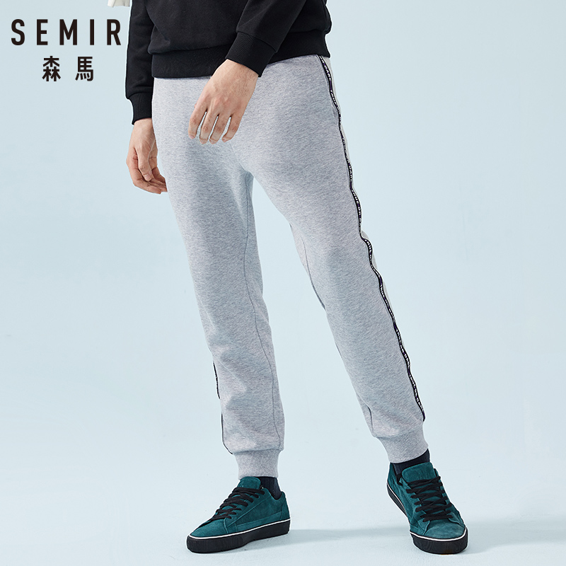 SEMIR Men Sweatpants With Side Stripe Men's Joggers Pull-on Pants Trousers Men Cotton Sport Pants With Elastic Drawstring Waist