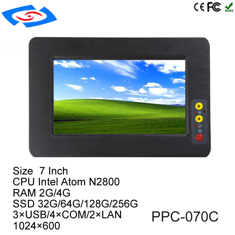 7 Inch Embedded Fanless Industrial 4-Wire AMT Resistive Touch Screen Panel PC For Factory Automation Support Customization WiFi