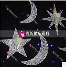 Wedding costume wedding creative starry sky pattern decorated the night sky star moon  цена и фото
