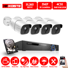 4CH 5MP сеть POE NVR комплект CCTV система безопасности 5.0MP ip-камера для помещений и улицы ИК камера ночного наблюдения 2 ТБ HDD