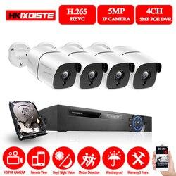 4CH 5MP sieć poe nvr zestaw System bezpieczeństwa cctv 5.0MP kamera IP kryty odkryty IR noc kamera monitorująca System 2TB HDD