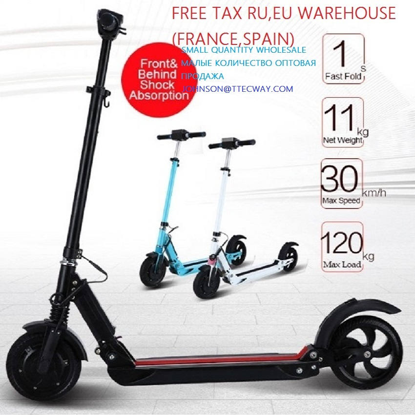 Clearance SUPERTEFF EW4 electric scooter LCD display 8 inch 350W electric bike smart two-wheel skateboard scooter for adults folding 2