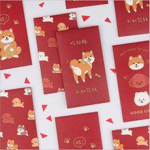 6Pcs/pack Hot Stamping Prosperous Dog Design Red Packet New year wedding Red Envelope Birthday Gift Envelope Storage Escolar