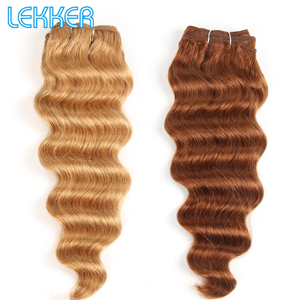 Lekker Pre-colored Remy Human Hair Bundles 100% Brazilian Human Hair Weave Bundles 27 30 33 99J Colors Natural Prestige Wave