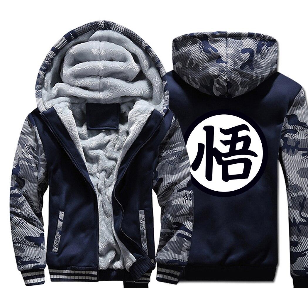 2019 Anime Dragon Ball GT Goku Cartoon Jacket Hoodies Autumn Thicken Hoody Zipper Winter Fleece Dragon Ball Capsule Sweatshirt
