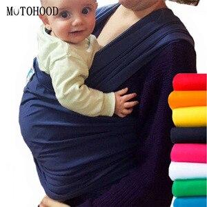 MOTOHOOD Saddle Baby Carrier O