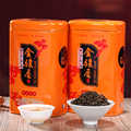Premium Puer Grezzo Tè 250g di trasporto Della Cina Yuunnan Salute Organica Naturale Antico Albero del Tè di Puerh Cinese Perdere Peso Del Tè Del Puer verde Cibo
