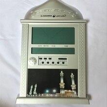 1PCS LOT Islamic Muslim Mosque Fajr Azan Wall Clock HA 4004 Pray Reminder Fajr Alarm with
