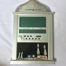 1PCS/LOT Islamic Muslim Mosque Fajr Azan Wall Clock HA-4004 Pray Reminder Fajr Alarm with Qibla Direction Hijri Calendars