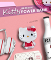 2016 10000 mAh Hello Kitty Banco de Potencia Doble USB Powerbank Portátil Hello Kitty Diseño de la Historieta de Carga 3 Colores Para todos Teléfono móvil