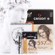 купить Canson 1557 sketchbook sketchbook 180g 16K 8K color lead book charcoal pencil drawing pencil acid free fine grain art supplies по цене 634.22 рублей