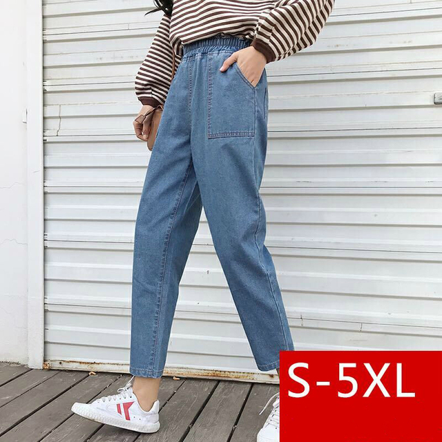 59d4d572a10 Casual Boyfriend Style Harem Pants Women Jeans Loose Slim Trousers Female  Harajuku Hipster Pants Plus Size 2018 Spring Summer