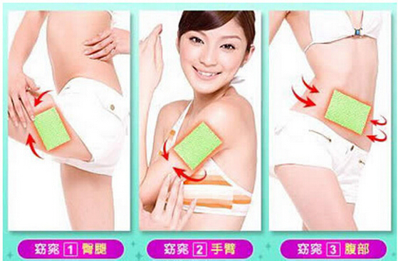 Wonder Patch Series Magic Slimming Patch For Fat Burning Leg Arm Waist Slimming Navel Sticker Lose Weight For Body Shaping.