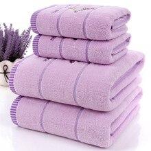 New 3pcs/set Luxury Lavender 100% Cotton Purple White Towel Set toalhas de banho 1pc Bath Brand 2pc Face bathroom