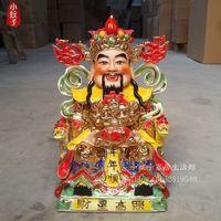 Ремесла украшения дома аксессуары декора Бог богатства богатство 35 керамические украшения Будда семьи ремесленных подарок открытие