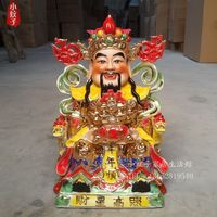 crafts home decoration accessories decor The God of wealth wealth 35 ceramic ornaments Buddha family handicraft gift opening