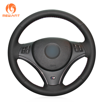 MEWANT Black Artificial Leather Car Steering Wheel Cover for BMW E90 E91 E92 E93 X1 E84 E87 E81 E82 E88 image