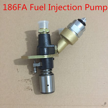 FUEL INJECTOR PUMP ASSY FOR YANMAR 186F 186FA DIESEL FREE POSTAGE 5KW 5.5KW GENERATOR CULTIVATOR INJECTION WITH Electric Valve