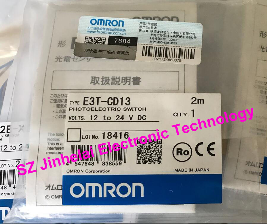 100% New and original  E3T-CD11, E3T-FL22, E3T-CD13  ORMON  Photoelectric switch  12-24VDC 2M new and original e3t st21 omron photoelectric switch 2m 12 24vdc photoelectric sensor