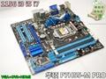 P7H55-M Pro 100% original motherboard for P7H55-M Pro DDR3 1156 Integrated HD all solid for i3 i5 i7 Desktop motherborad