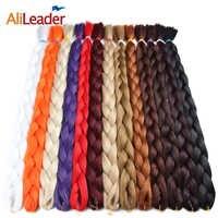 AliLeader 1 PC longue tresse Jumbo cheveux 82 pouces 165G crochet tresses Expression synthétique tressage Extension de cheveux Blond rose violet