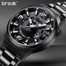 BREAK Men Top Luxury Brand Stainless Steel Band Fashion Casual Analog Quartz Sports Wristwatches Calendar Dress