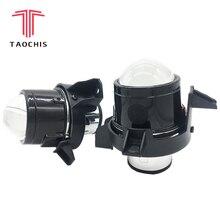 TAOCHIS Auto-styling 2.5 Pollici Fendinebbia Bi-xeno obiettivo del proiettore Per Haval H6 Sport durevole H11 hid luce allo xeno lampadina Impermeabile