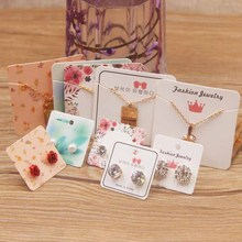 100pc Vintage kraft 5*5cm Dremacatcher jewelry charms/necklace package card Marble/flower romantic love 3*3cm stud earring