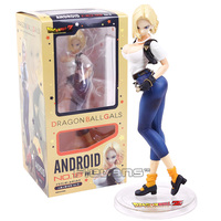 Dragon Ball Z Gals Android NO 18 Ver II PVC Figure Collectible Model Toy 22cm