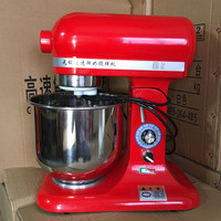 220V 7L High Quality Electric Food Mixer Stand Professional Electric Dough Mixer Cream Egg Salad Beater Machine