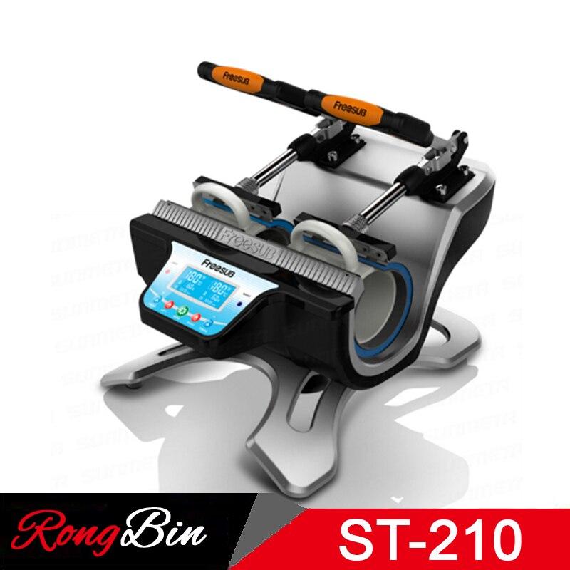 ST-210 Cüt Stansiya Mug Press Machine Sublimation Heat Press Machine - Ofis elektronikası - Fotoqrafiya 2