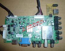 29E30SW Motherboard 5800-A8M030-0P10 V290BJ1-PE1 (2)