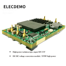 High-power isolated DC-DC voltage conversion power supply module 36V-60V to 8.5V45A Function demo board
