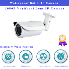 1080P Infrared Pal IP Camera outdoor 2.8-12mm lens H.264 H.265 FTP CMOS Waterproof White Bullet for security Surveillance