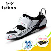 TIEBAO road cycling shoes man bicicleta carretera Breathable Women Road Bike Racing Athletic Shoes Self-Locking Shoes ciclismo
