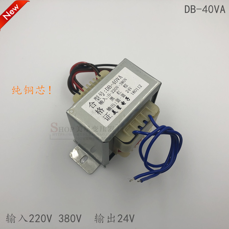 Utini 24V 4.5A 100W Switching Power Supply S-100W-24V AV220v to DC24v Power Supply