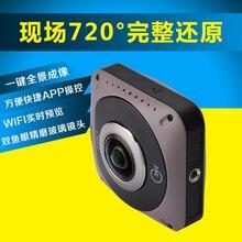 2016ร้อนขายGV720Bกล้องวีดีโอ360 VRกล้อง1088×1024วิดีโอWifiและ2600มิลลิแอมป์ชั่วโมงแบตเตอรี่ลิเธียม220องศาปลาตาเลนส์