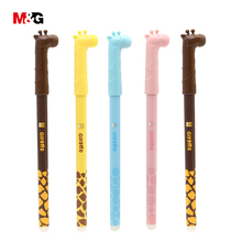 M&G Kawaii cute Erasable gel pen 0.5mm school office supplies writing kid gift student Stationery quality 1 pcs B7301 цены