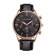 2018 Mens Watches Top Brand Luxury Quartz Gold Watch Men Cas