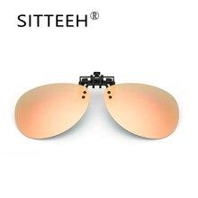 SITTEEH polarizado gafas de Sol Nueva moda sapo gafas de pinza para hombres mujeres diseño de Marca oculos gafas de sol hombre mujer SI137