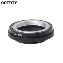OOTDTY L39 NEX Mount Adapter Ring For Leica L39 M39 Lens to For Sony NEX 3/C3/5/5n/6/7 New