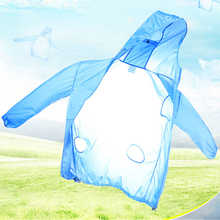 Air Conditioning Clothes  Fan Cooling Jacket Outdoor High Temperature Working Fishing Hunting Cooling Sun Protection Clothing
